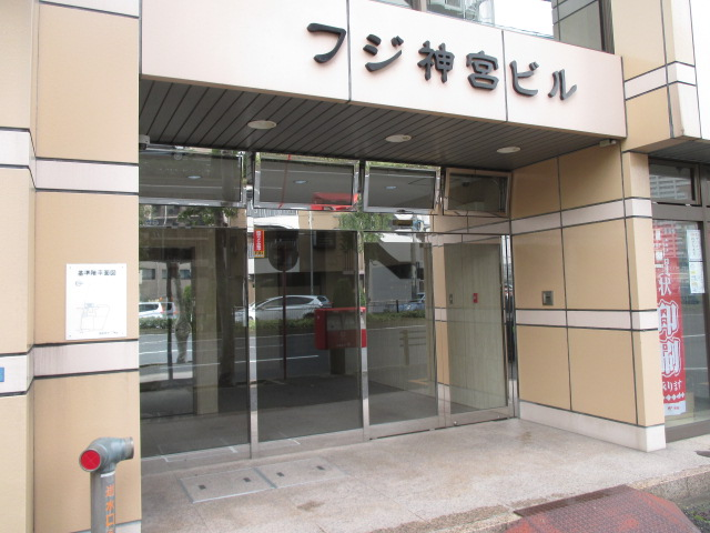 横田1 フジ神宮ビル エントランス
