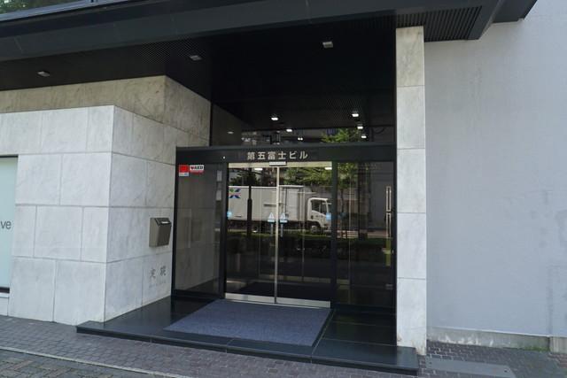千代田4 第五富士ビル エントランス