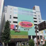 【万松寺ビル】9階29.92坪 中区大須3丁目、上前津通沿いの繁華街に位置する大型複合ビル