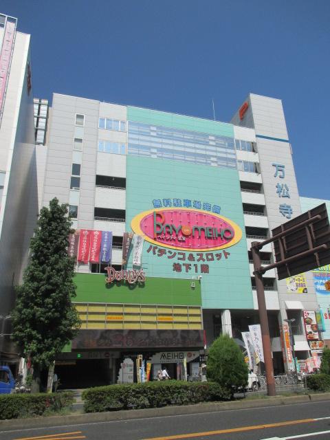 大須3 万松寺ビル 外観