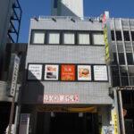 栄5 CY瓦町ビル 外観
