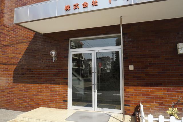 中田町 トキワビル エントランス