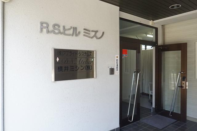 名駅5 RSビルミズノ エントランス