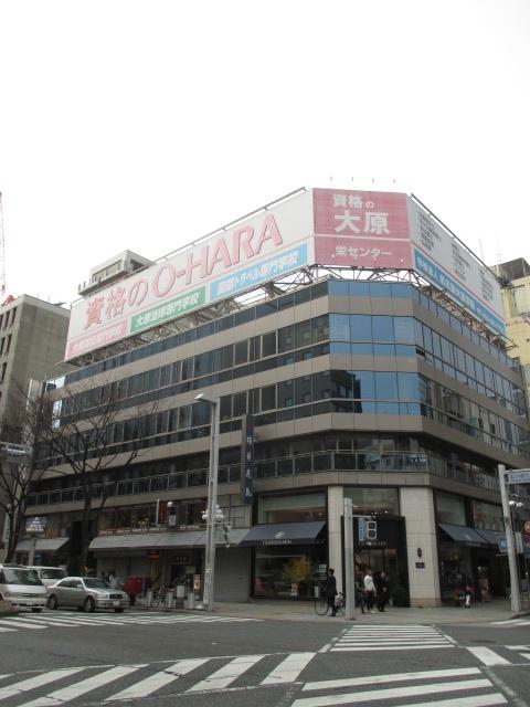 錦3 中央広小路ビル 外観