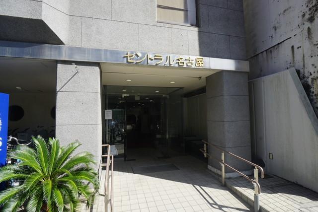 名駅2 セントラル名古屋 エントランス