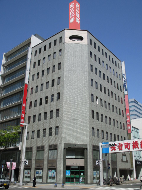 錦2 丸三証券名古屋ビル 外観