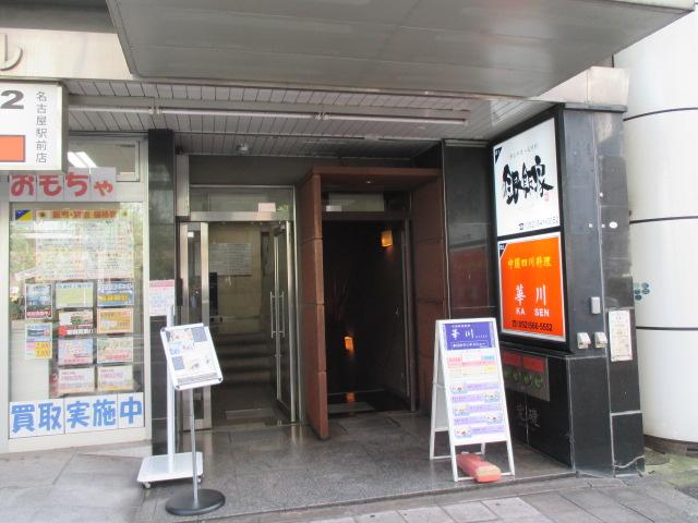 名駅4 名駅エフワンビル エントランス