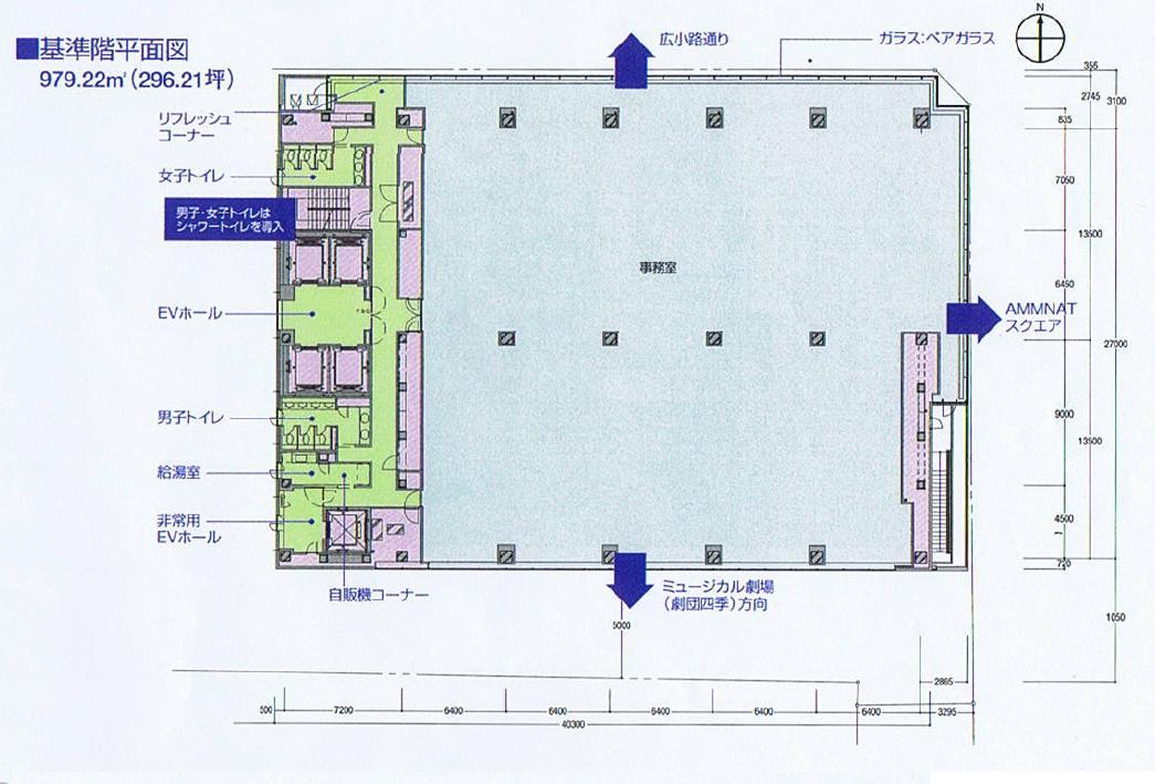 栄1 名古屋東宝ビル 平面図