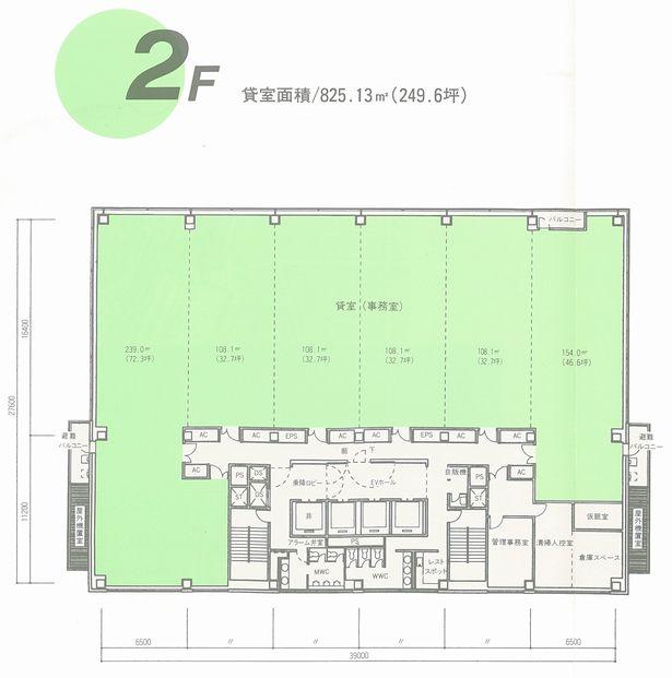 太閤3 名古屋KSビル 平面図