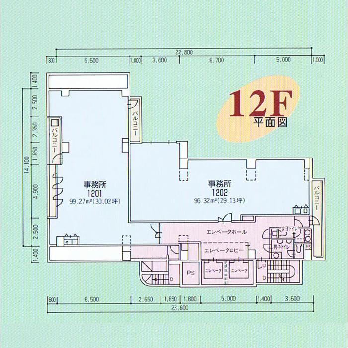 名駅4 リンクス名駅ビル 平面図