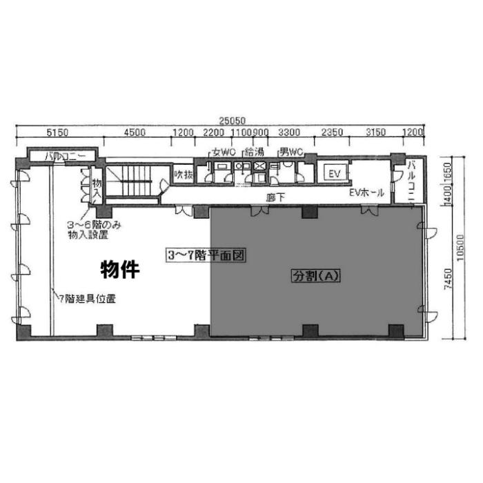 名駅5 船入ビル 平面図