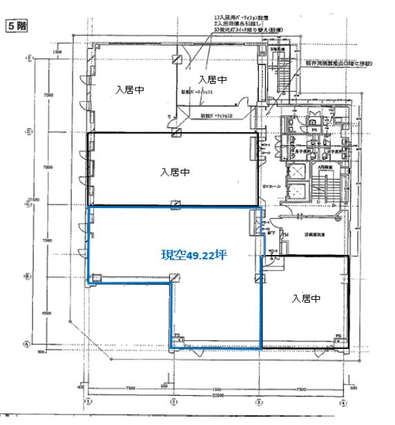 丸の内3 清風ビル 平面図