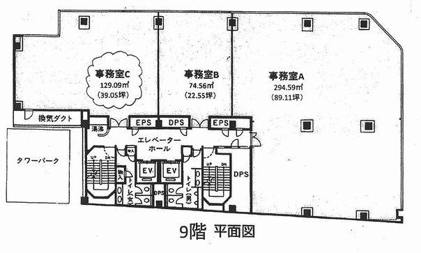 栄3 新鏡栄ビル 平面図