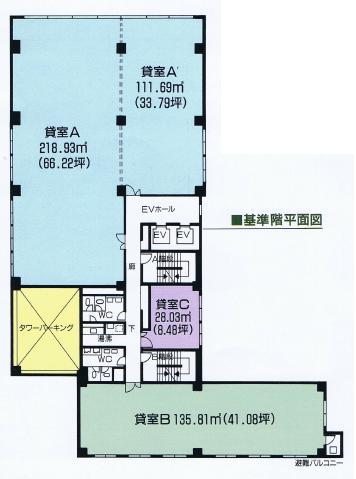 東桜1 栄プラザビル 平面図