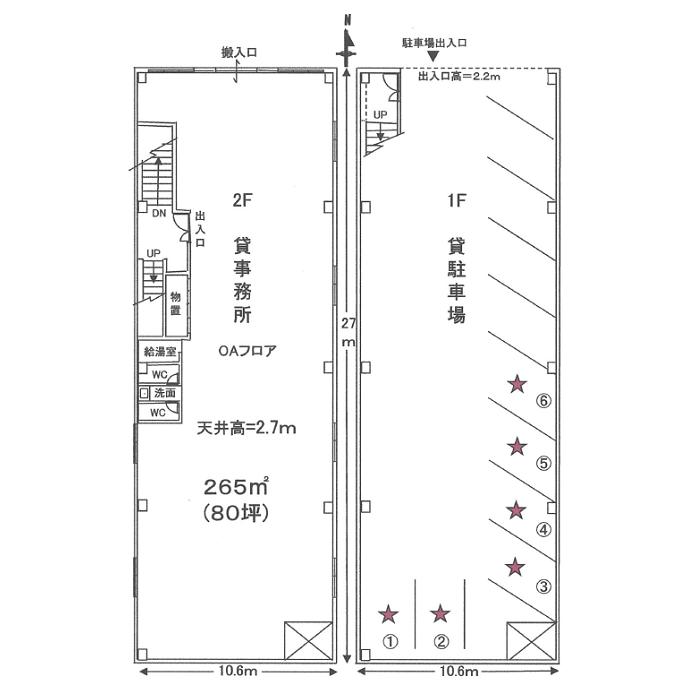 大井町 タアムビル 平面図