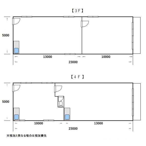 葵2 AOI BLD 平面図