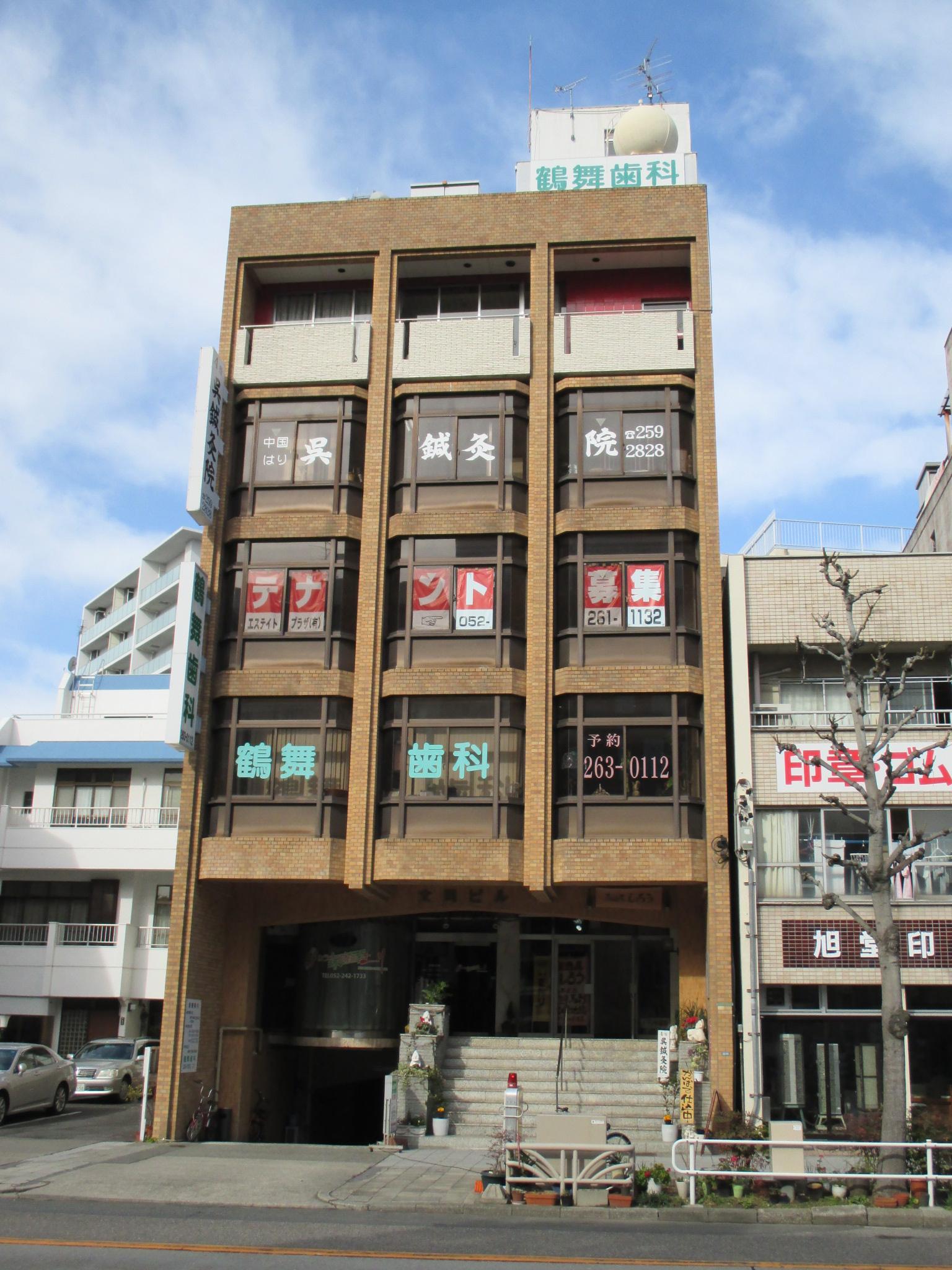 千代田5 文岡ビル 外観