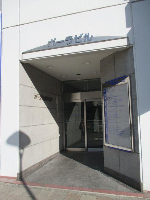 栄2 ポーラ名古屋ビル エントランス