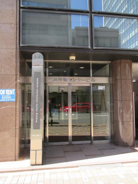 栄 名古屋情報センタービル エントランス