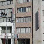 【キタムラビル】1階11.20坪 中区錦二丁目、伏見通沿い希少なスモールオフィスビル
