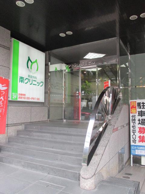 東桜1 セントラル野田ビル エントランス