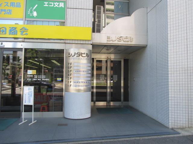 葵1 シノダビル エントランス