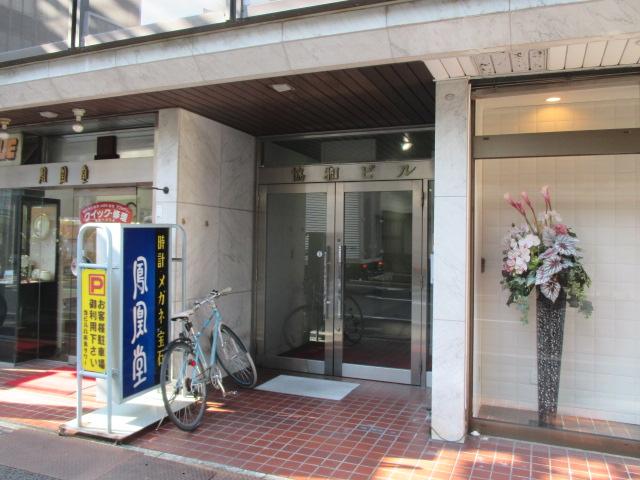 名駅4 協和ビル エントランス