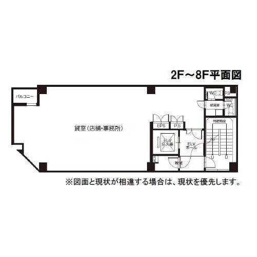 錦2 GS伏見センタービル 平面図