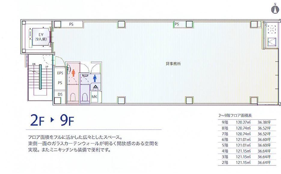 錦3 錦クリスタルビル 平面図