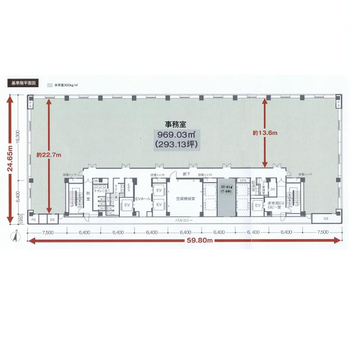 名駅南1 名古屋三井ビルディング本館 平面図
