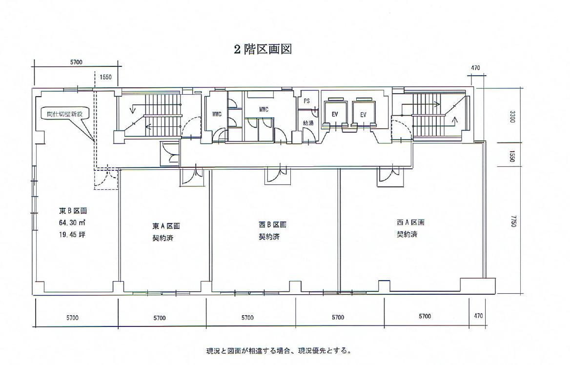 名駅南1 笹島ビル 平面図