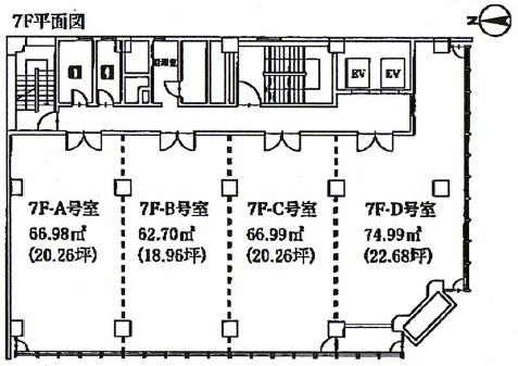 東桜1 オアシス栄ビル 平面図