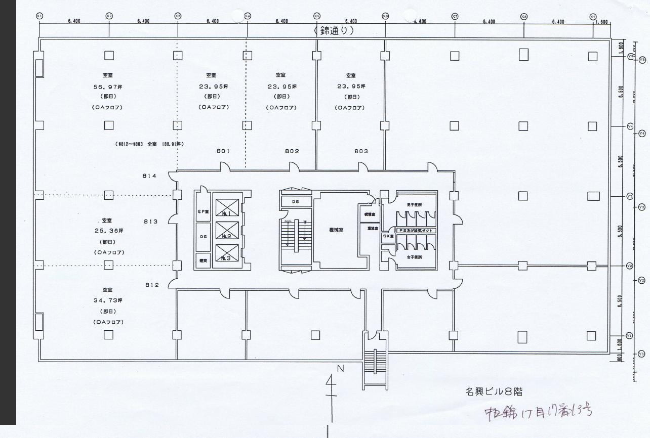 錦1 名興ビル 平面図